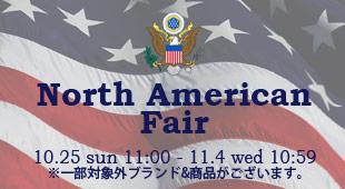 ノースアメリカフェア 期間限定プライスダウン,名古屋 メンズファッション セレクトショップ Explorer エクスプローラー,通販 通信販売