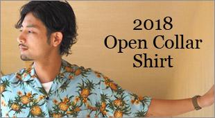 2018春夏 オープンカラーャツ特集,名古屋 メンズファッション セレクトショップ Explorer エクスプローラー,通販 通信販売