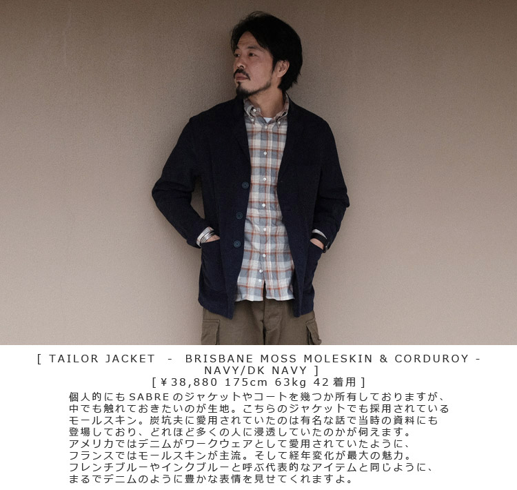 2018年9月 サブレ特集,名古屋 メンズファッション セレクトショップ Explorer エクスプローラー,通販 通信販売