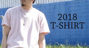 2018春夏 Tシャツ特集,名古屋 メンズファッション セレクトショップ Explorer エクスプローラー,通販 通信販売
