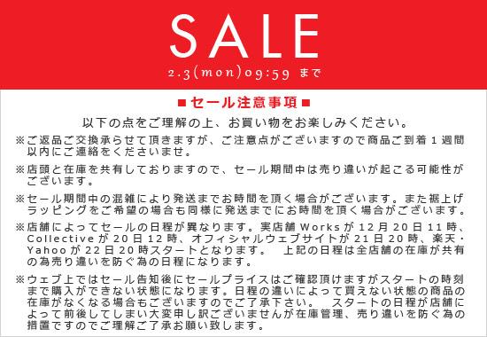 2019-2020秋冬 クリアランスセール,通販 通信販売