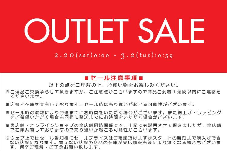 2020-2021 Fall Winter OUTLET SALE, 2020年 2021年 秋冬 セール,通販 通信販売,名古屋 メンズファッション セレクトショップ Explorer エクスプローラー