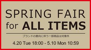スプリングフェア,名古屋 メンズファッション セレクトショップ Explorer エクスプローラー,通販 通信販売