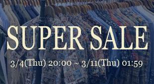 2021年3月 楽天スーパーセール 期間限定プライスダウン,名古屋 メンズファッション セレクトショップ Explorer エクスプローラー,通販 通信販売