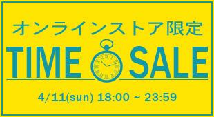 オンライン限定 タイムセール,名古屋 メンズファッション セレクトショップ Explorer エクスプローラー,通販 通信販売