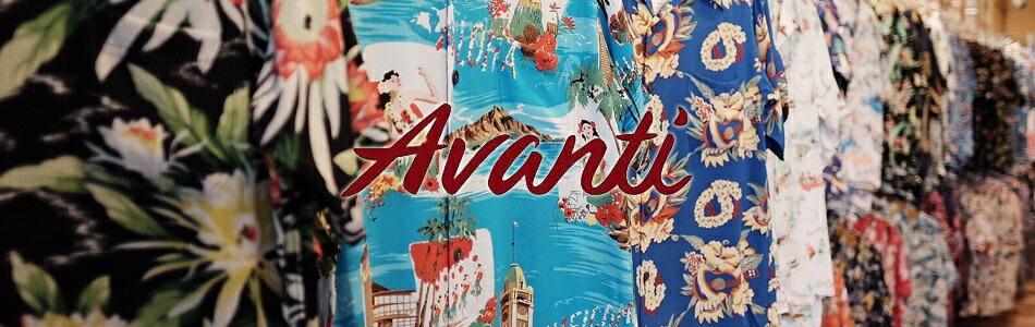 AVANTI アバンティ,アロハシャツ ハワイブランド メンズファッション,通販 通信販売