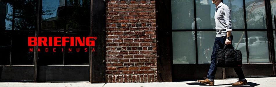 BRIEFING ブリーフィング,バリスティックナイロン バッグ アメリカ製 メンズ レディース ブリーフィング女子,通販 通信販売