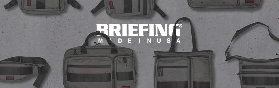BRIEFING ブリーフィング,2018秋冬新作 2018FW,名古屋 メンズファッション セレクトショップ Explorer エクスプローラー,通販 通信販売
