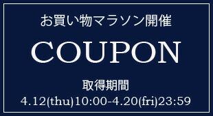 2018年4月 楽天お買い物マラソン クーポン配布,名古屋 メンズファッション セレクトショップ Explorer エクスプローラー,通販 通信販売
