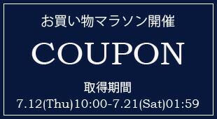 2018年 7月 楽天お買い物マラソン,名古屋 メンズファッション セレクトショップ Explorer エクスプローラー,通販 通信販売