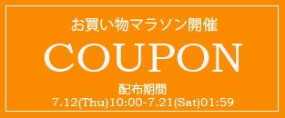 楽天お買い物マラソン,名古屋 セレクトショップ Explorer エクスプローラー,通販 通信販売