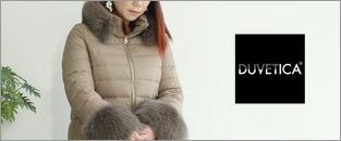 DUVETICA デュベティカ デュベチカ レディース 2017秋冬 2017AW,名古屋 セレクトショップ Explorer エクスプローラー,通販 通信販売
