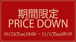 タイムセール 期間限定 プライスダウン 値下げ セール,名古屋 メンズファッション セレクトショップ Explorer エクスプローラー,通販 通信販売