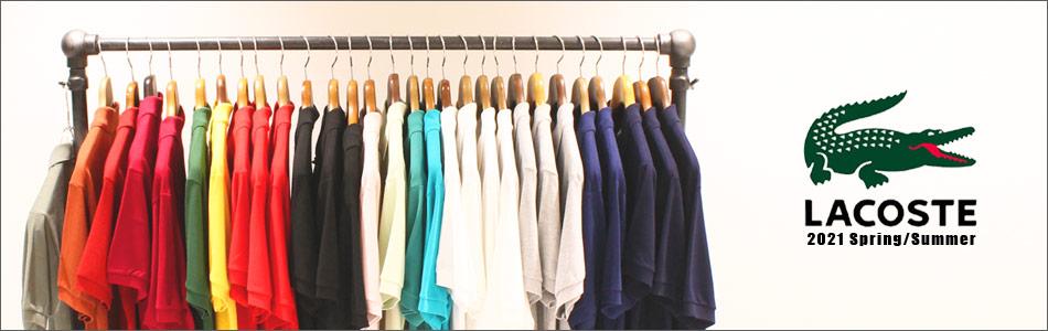 LACOSTE ラコステ,2021春夏新作 2021SS,名古屋 メンズファッション セレクトショップ Explorer エクスプローラー,通販 通信販売