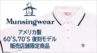 Munsingwear マンシングウェア,2019春夏新作 2019ss,名古屋 メンズファッション セレクトショップ Explorer エクスプローラー,通販 通信販売
