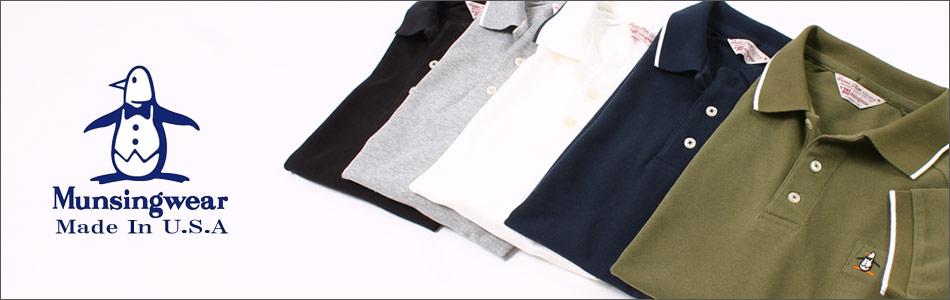 Munsingwear マンシングウェア,2021春夏新作 2021SS,名古屋 メンズファッション セレクトショップ Explorer エクスプローラー,通販 通信販売