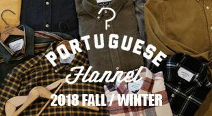 PORTUGUESE FLANNEL ポーチュギースフランネル 2018秋冬新作,名古屋 メンズファッション セレクトショップ Explorer エクスプローラー,通販 通信販売