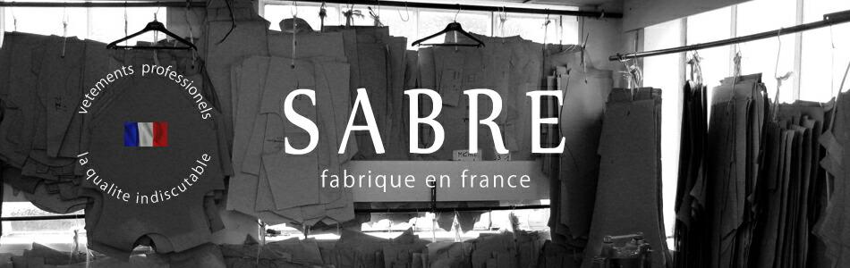 SABRE サブレ,フランス製 メンズファッション 2017春夏新作 2017SS,通販 通信販売