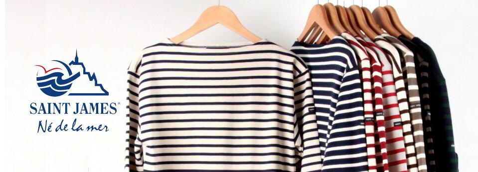 SAINTJAMES セントジェームス,レディース バスクシャツ ボーダーカットソー フランス製 定番,通販 通信販売