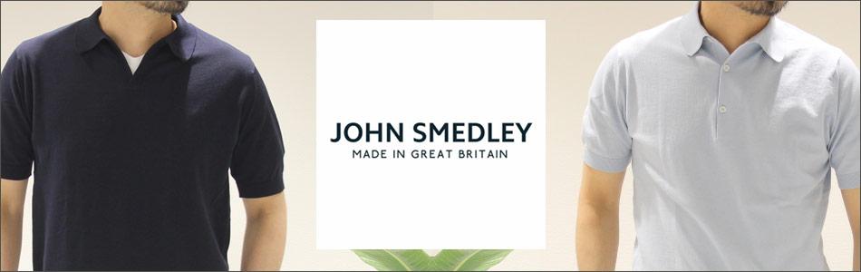 JOHN SMEDLEYジョンスメドレー,2021春夏新作 2021SS,名古屋 メンズファッション セレクトショップ Explorer エクスプローラー,通販 通信販売