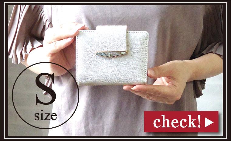 財布Sサイズ