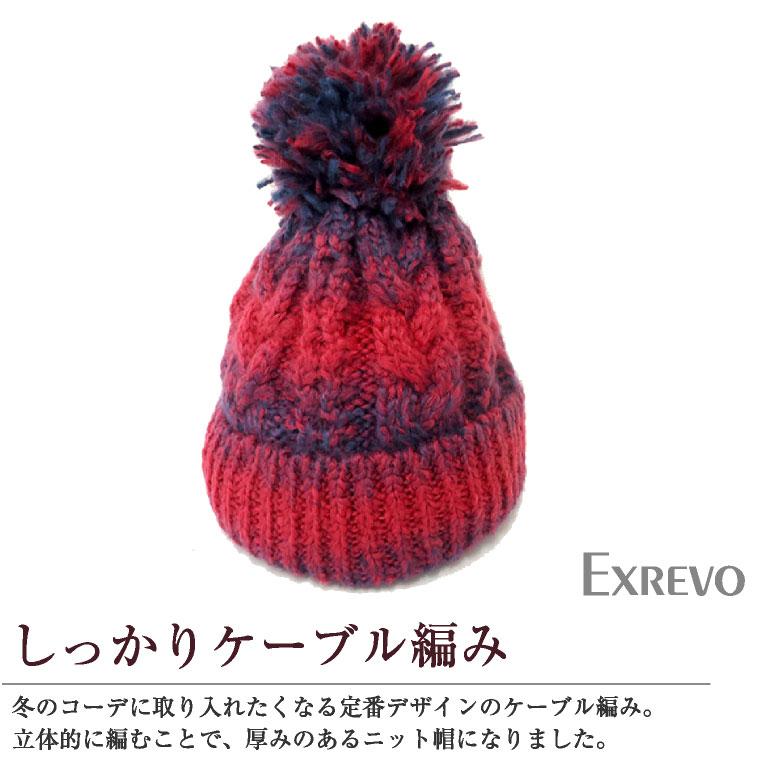 ニット帽 秋冬