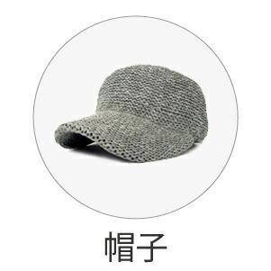 エクレボニット帽、キャップ、ハット帽子一覧