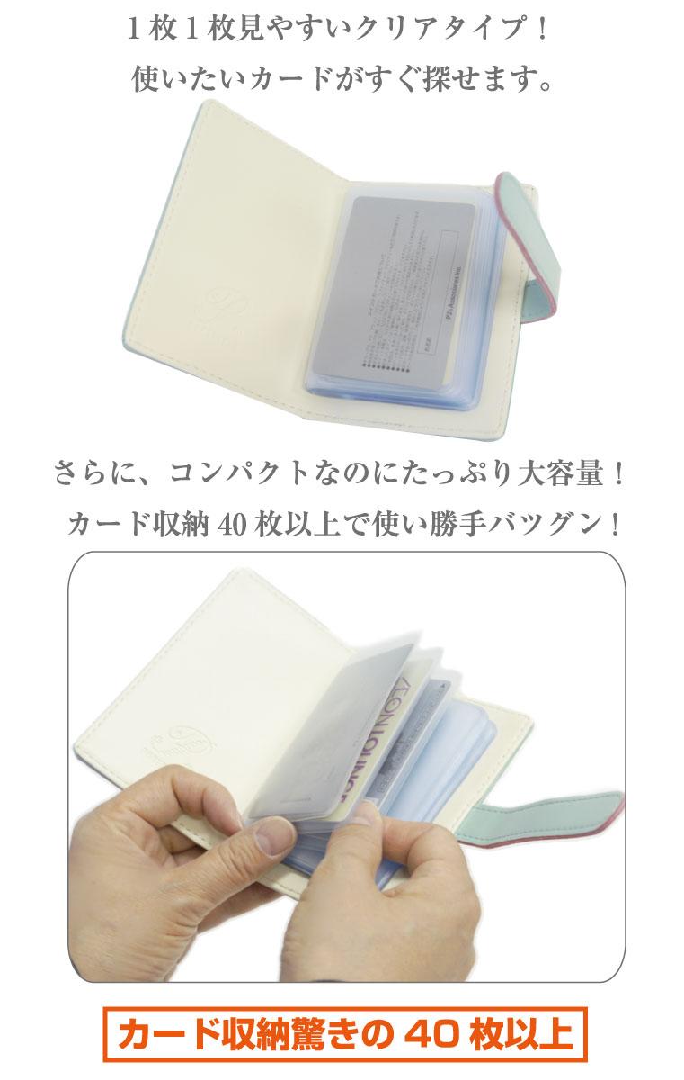 【カードケース じゃばら】