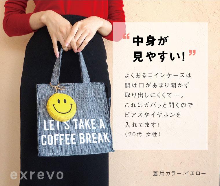 【スマイリー ニコちゃん  キーホルダー】キーチェーン