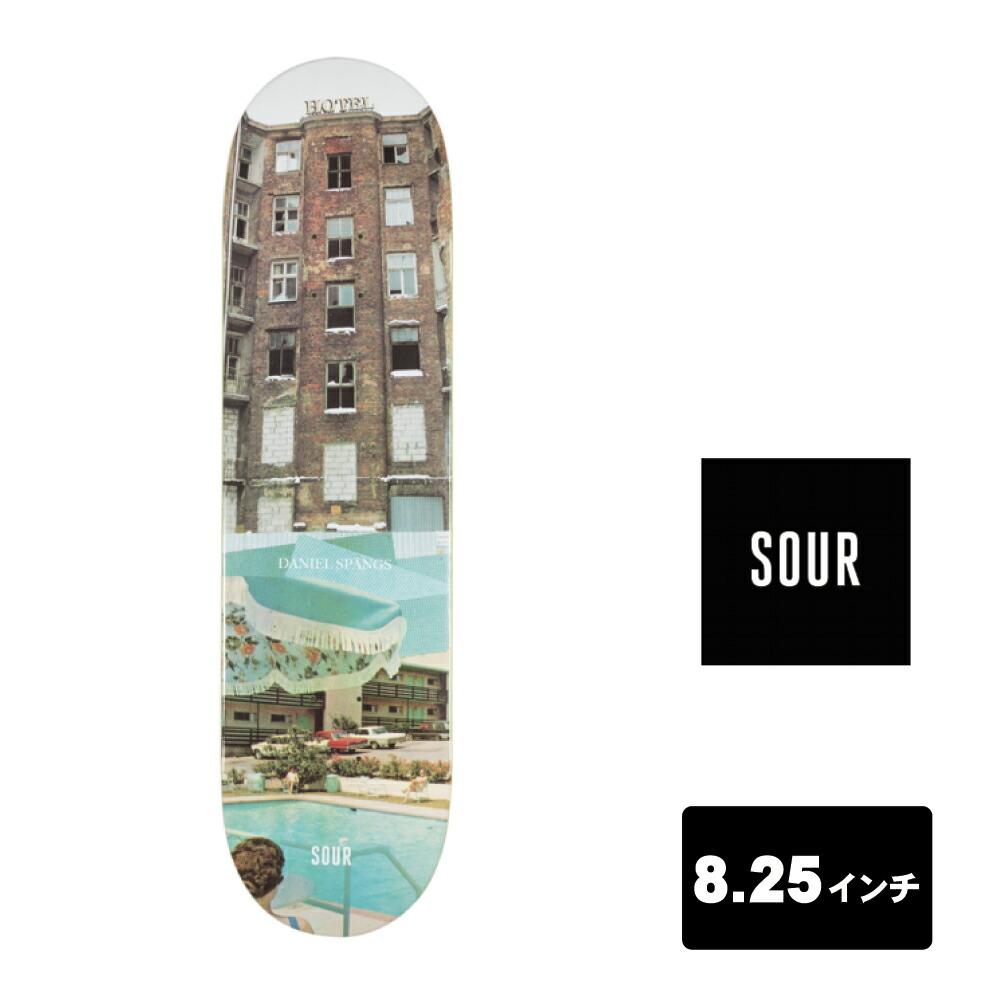 sour skate
