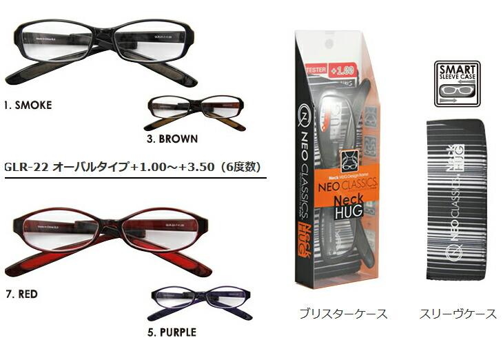 デューク 老眼鏡 NEO CLASSICS GLR-21
