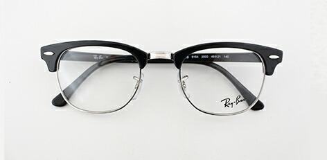 ce77469ac0d36 ray ban frames only new wayfarer ray ban eyeglasses