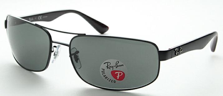 ray ban sonnenbrille polarized