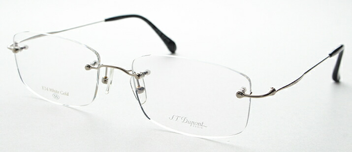 Glasses Without Frame - Best Glasses Cnapracticetesting.Com 2018