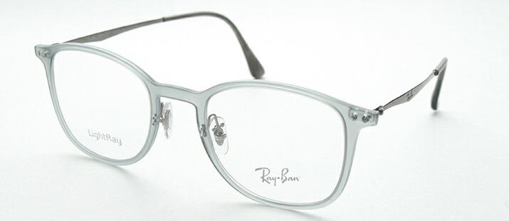 ray ban transparent frames