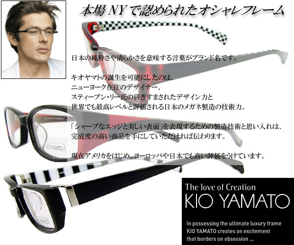 kioyamato-top