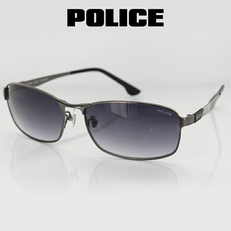 034f1eef25af ... サングラス チタン VIBE SPL914J 568N 60サイズ スクエア ガンメタル ユニセックス 男女兼用 POLICE ヴァイブ 紫外線防止  UVカット 紫外線カット 紫外線予防
