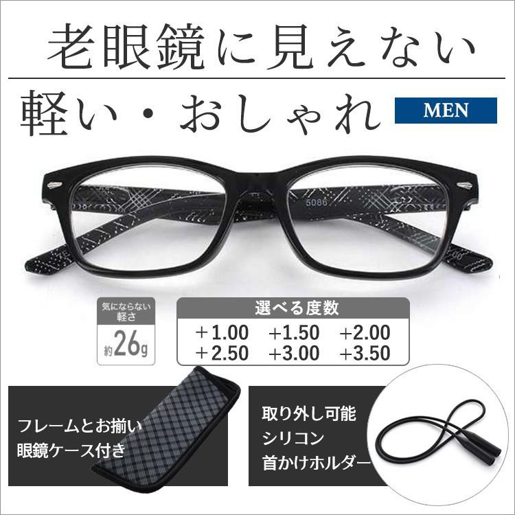 老眼鏡 名古屋眼鏡 ライブラリーコンパクト 5086