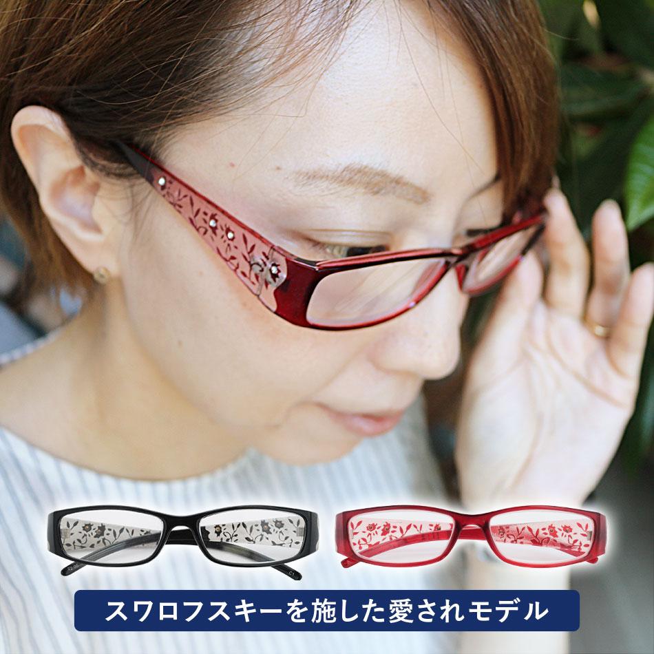 婦人用 老眼鏡 101