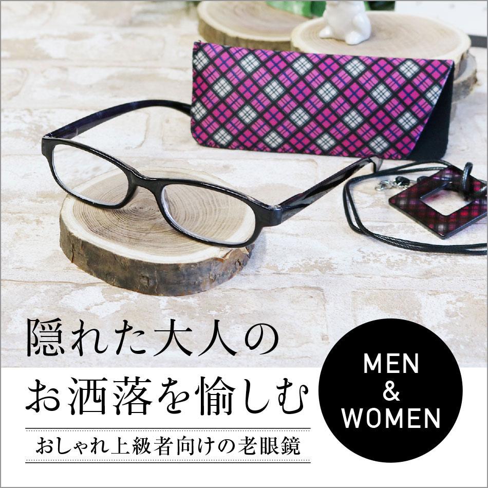 老眼鏡 名古屋眼鏡 ライブラリーコンパクト 4170