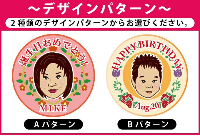 ケーキのデザインパターン
