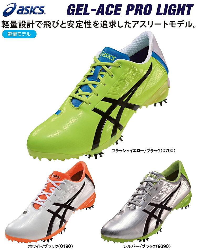 【楽天市場】asics(アシックス)日本正規品gel Ace Pro Light(ゲルエースプロライト)tgn909