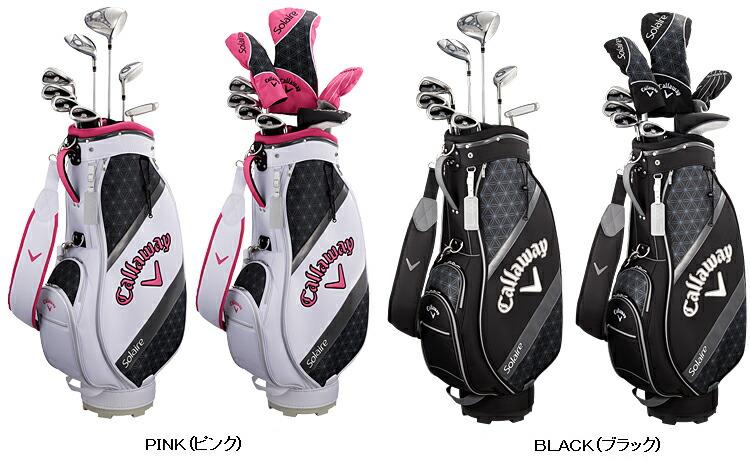 7a97eee6965b6 クラブからキャディバッグに至るまでのセットを、2種類のカラーで展開。より落ち着いたものを好まれる方にはブラックを。一方のピンクも差し色的に使用されている  ...