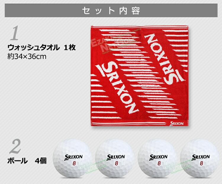 最大3000円OFFクーポン】 ゴルフボール (トライスター