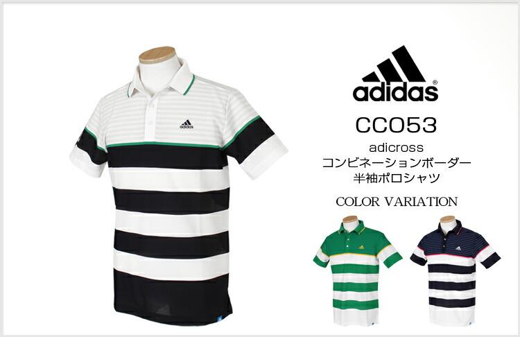 1a01539e2c14b4 楽天市場】adidas Golf アディダスゴルフ 春夏ウエア adicross ...