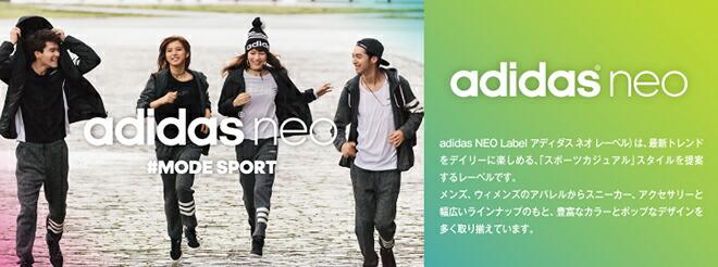 c8f60d26926 ezaki-g  2016 casual shoes for men new adidas Japan genuine coat set ...