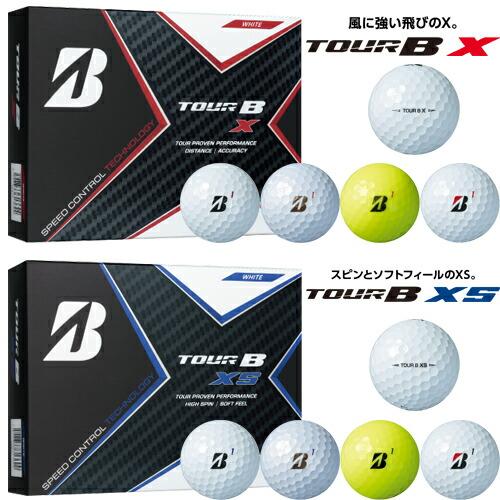 ブリヂストンゴルフ ツアービー シリーズ ゴルフボール
