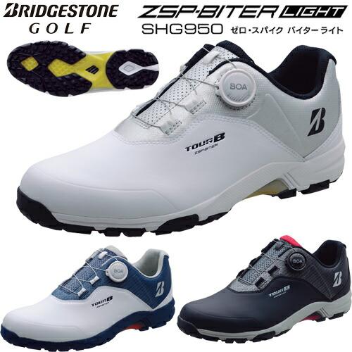 ブリヂストン ゴルフTOUR B ゼロ・スパイク バイター ライトスパイクレス ゴルフシューズBoa システム