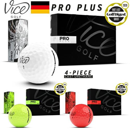 2020年NEWモデルドイツ直輸入バイス ゴルフプロ プラス ゴルフボール