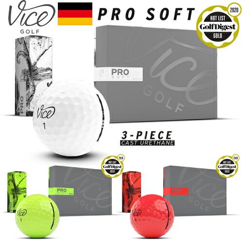 2020年NEWモデルドイツ直輸入バイス ゴルフプロソフト ゴルフボール